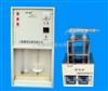 YM-04CYM-04C定氮仪