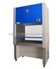 BHC-1300IIA/B2BHC-1300IIA/B2二级生物安全柜