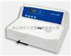 FM98-F93熒光分光光度計