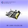 台式压力泵-产品展示-金湖铭宇自控设备有限公司