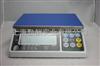 JWE(I)15kg计重电子秤计重方便,误差小电子桌秤
