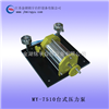 微压信号发生器-便携式压力泵-校验仪表-厂家促销
