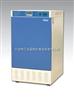KRC-100CL系列培养箱-低温培养箱