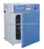 GHP-9050系列隔水式恒温培养箱