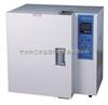 BPG-9050AH系列干燥箱-高温鼓风干燥箱