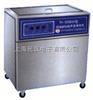 TH-300/500/600/700BQTH-300/500/600/700BQH恒溫數控超聲波清洗機