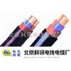 电力电缆生产厂家直销NH-YJV22 3+1 交联铠装耐火电缆国标报价
