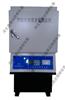 LHRS-6型(燃烧法)沥青含量测定仪