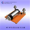台式压力泵-手持式压力泵-金湖铭宇自控设备有限公司