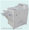 HD-3000工業自動X線洗片機 膠片洗片機