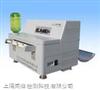 HD-3100自動膠片干燥機