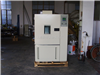 YSGJS交变高低温湿热试验箱