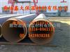 dn450焊接式蒸汽保温管防腐抗压性,架空式蒸汽保温管安全稳定性