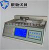 MXD-01质检推荐 纸和纸板摩擦系数测试仪 操作简便方便