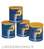 新美達LY-20A復合熒光磁粉 探傷磁粉