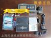 北京时代TR200手持式粗糙度仪 工件表面测试仪