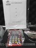 HRC便携式洛氏硬度计,轴承硬度测量仪_商家推荐