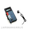 ST-80C數字式照度計 北京師大光照度測試儀器