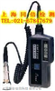 EMT220BNC分体式测振仪 测温功能测振仪