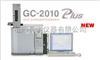 GC-2010 Plus岛津色谱仪GC-2010 Plus
