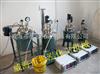 GY-2實驗室磁力密封反應釜,威海實驗室攪拌高壓反應釜廠家-威海振泓化機