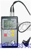 抗干扰超声波测厚仪,玻璃测厚仪 专业打造