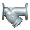 吉林DN50过滤器,长春不锈钢铸钢铸铁过滤器价格