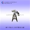MY-YFQ-2.5S手持压力泵-金湖铭宇自控设备有限公司