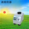 晨陽新品WH—2旋渦混勻器