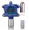 YT95H-NO2-A二氧化氮報警儀、在線二氧化氮分析儀、RS485、4-20MA 、無線傳輸 、0-5000ppm