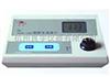 WZS-200型浊度仪WZS-200型浊度仪