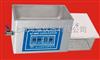 超声波清洗机KQ-600DA/KQ-600DB/KQ-600DE