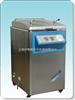 上海三申YM75Z立式压力蒸汽灭菌器 (智能控制型)灭菌器