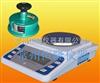XD-2102TA纺织天平210g/0.01