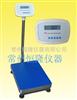 WT1502L电子地秤(150kg/10g)