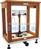 TG628机械分析天平