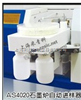 AS4020石墨炉自动进样器