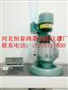 JJ-5型<br>河北水泥胶砂搅拌机