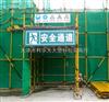 建筑安全网规格。静海护栏网质量。塘沽安全网价格