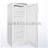 DW-25L262-25度生物医疗低温冰箱 现货特价