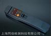 AFI420信測光纖識別儀 光纖走向識別器