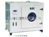 202-0A电热恒温干燥箱