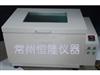 DHZ-DB全温度光照振荡培养箱厂家