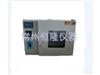 303-1A电热恒温培养箱