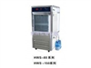 HWS-600智能恒温恒湿培养箱