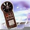 臺灣衡欣AZ8906手持式風速計 風速測試儀