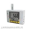 台湾衡欣AZ77231二氧化碳测试装置 温度测试功能CO2测量仪