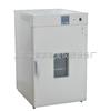 DHG-9240A立式电热鼓风干燥箱