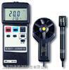 台湾路昌AM4205风速计 风速风温仪