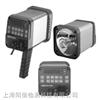 DS3200閃頻測速儀 臺灣路昌頻閃儀